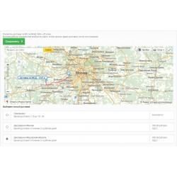 Модуль доставки по Москве  для Prestashop